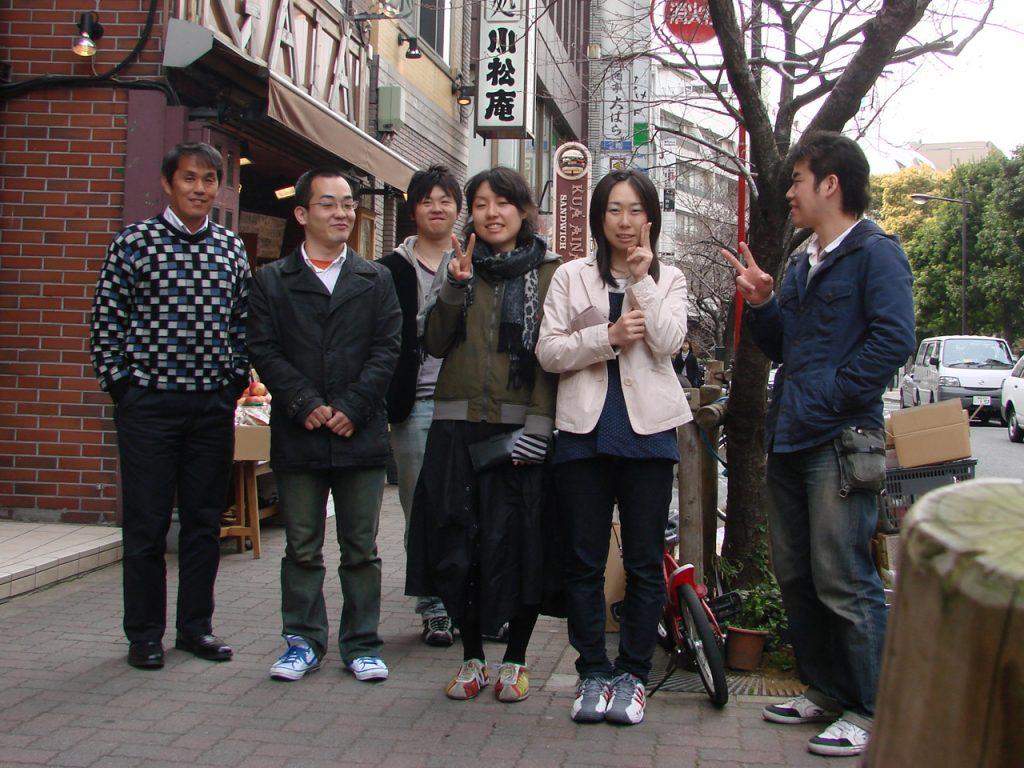 2008-001
