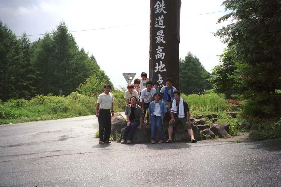 2001-008