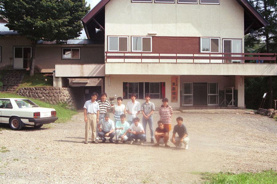 1989-003